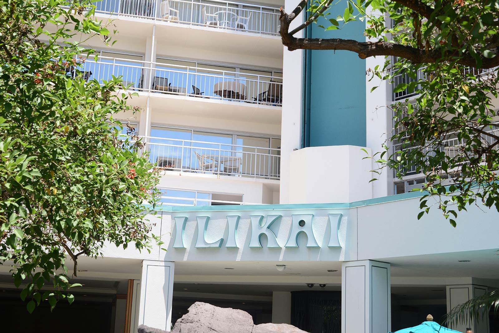 shell-vacations-hawaii-shell-owners-club-hawaii-10